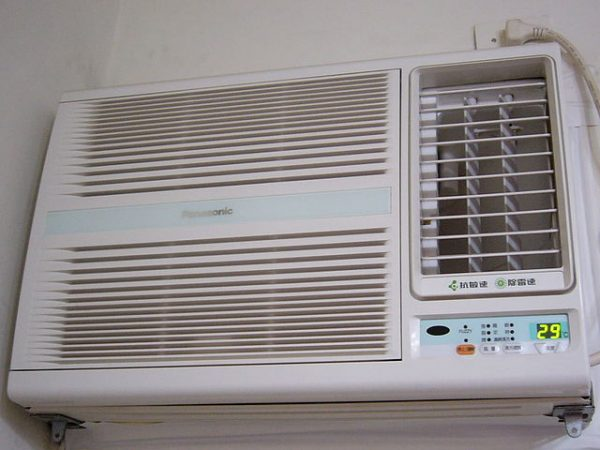 Point of Air Conditioning